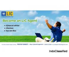 LIC Agent Job | LIC Career|LIC Salary and benefits|LIC Job in Hyderabad