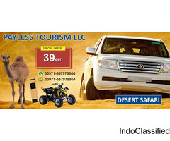 THE Best Rate of Desert Safari in Dubai with Adventure tours