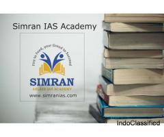 Best IAS Coaching Institute in Chandigarh