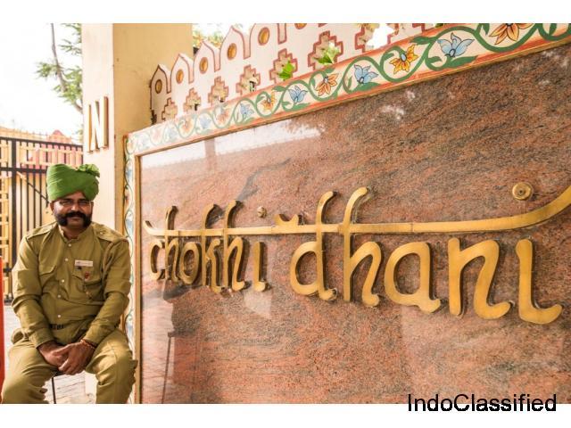 Premium Franchise Opportunity in India - Franchise Chokhi Dhani