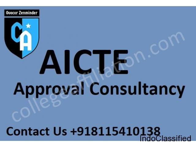 AICTE Information services - Consultancy of College Affiliation Consultancy