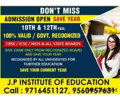 OPEN SCHOOL ADMISSION START IN GURUGRAM
