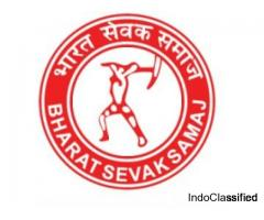 BSS,BSS EDUCATION ,BHARAT SEVAK SAMAJ,BSS VOCATIONAL EDUCATION.