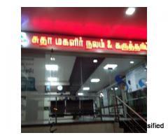Sudha Hospitals Chennai