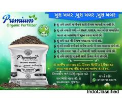 Sun Agri Export | Organic Fertilizer Manufacturer, Exporter, Supplier in India