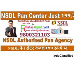 Pan Card Agent Distributor & Super Distributor