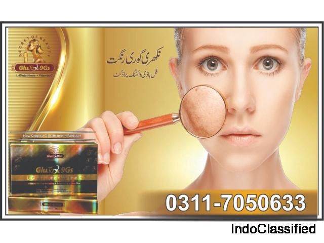 Glutax9Gs Gold Full Body Whitening Treatment In Pakistan
