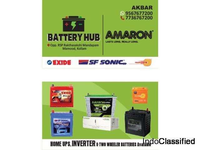 Amaron Tubular Battery Dealers Kollam Punalur Karunagappally Kottarakkara Kadakkal Chavara