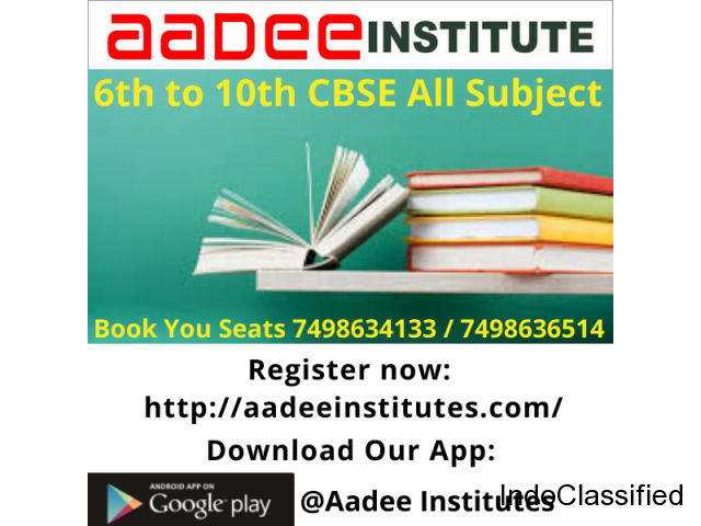 Aadee Institutes | CBSE coaching classes in Wagholi Pune