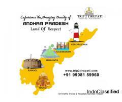 Travel around Tirupati- Online Booking –Trip To Tirupati.