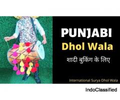 Punjabi Dhol Wala In Delhi | International Surya Dhol Players