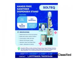 SOLTEQ - Hands Free Sanitiser Dispenser Stand - Foot Paddle Operated