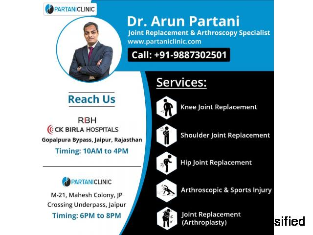 Partani Clinic is specializes in Total Knee replacement surgery in Jaipur.