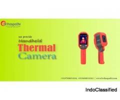 Handheld Thermal Cameras in Hyderabad|Thermal Imaging Cameras price India