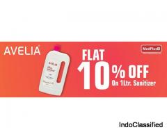 AVELIA HAND SANITIZER RED 1LITRE