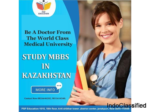 Get Online Admission in South Kazakhstan Medical University