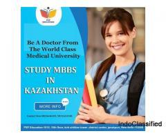 Get Online Admission in South Kazakhstan Medical University