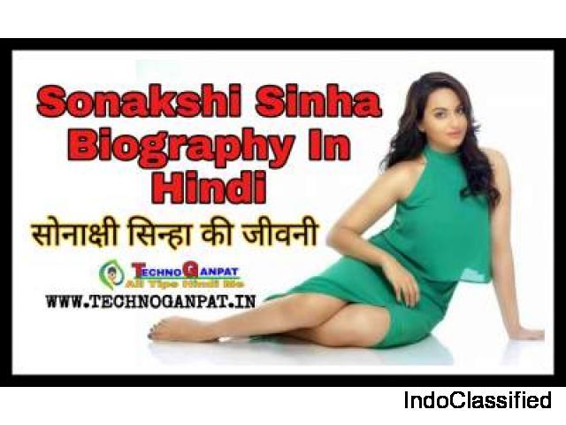 Techno Ganpat - An Computer Education In Hindi Site