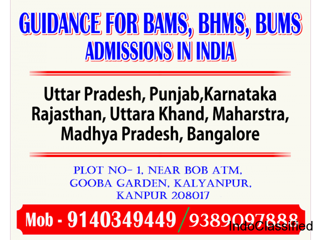 Confirm BAMS BUMS BHMS BDS Admission in UP UK MP Bangalore Punjab 2020-21
