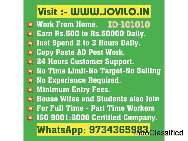 DATA ENTRY JOB, INTERNET JOB, AD POSTING JOB, WORK FROM HOME CALL-9734365983