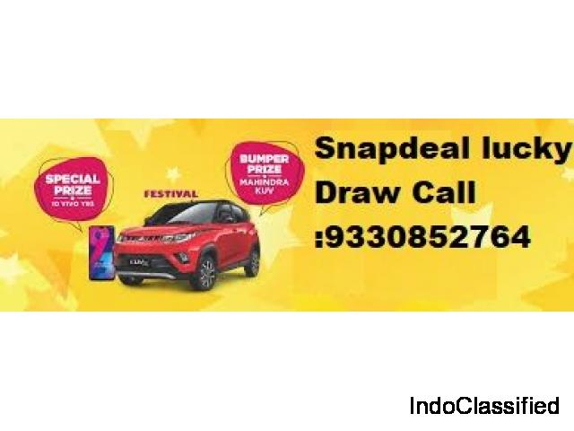 Snapdeal Winner list 2020 | Snapdeal Prizes call +91-9330852764