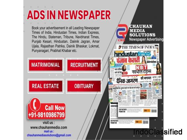 Recruitment Advertisement in Any Newspaper
