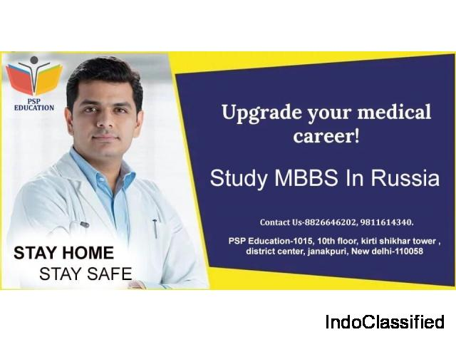 Benefits of Study MBBS in Russia