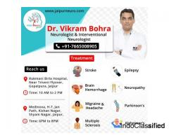 Dr Vikram Bohra is the Neurologist in Jaipur for Neurological Disorder Treatment.