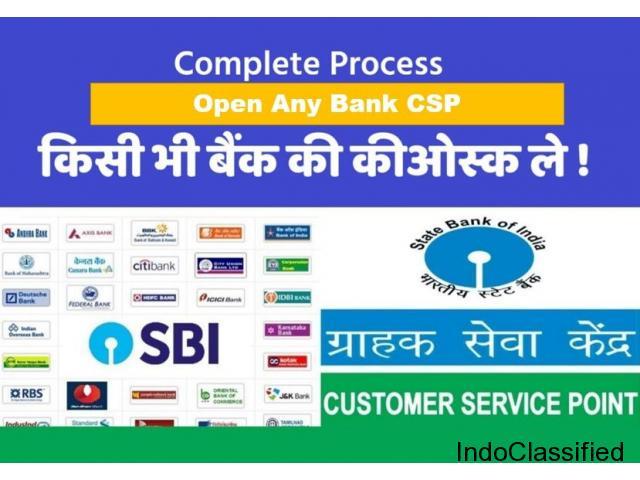 Bank CSP Apply Online, CSP Registration 2020