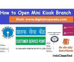 Kiosk Banking Service, Grahak Sewa Kendra