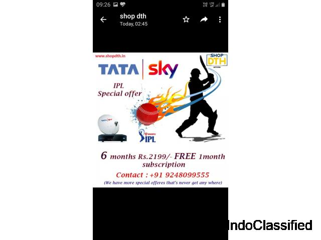 DTH NEW CONNECTION TATA SKY