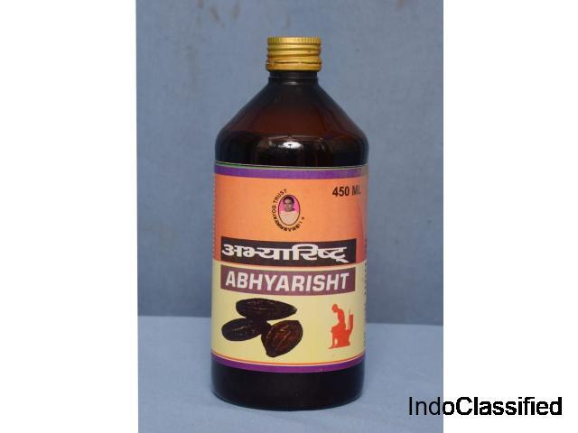 Abhayarishtah ( 450ml ) 9211641691