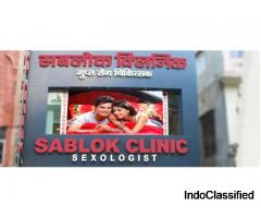 Best sexologist in Delhi,India| sablokclinic.com