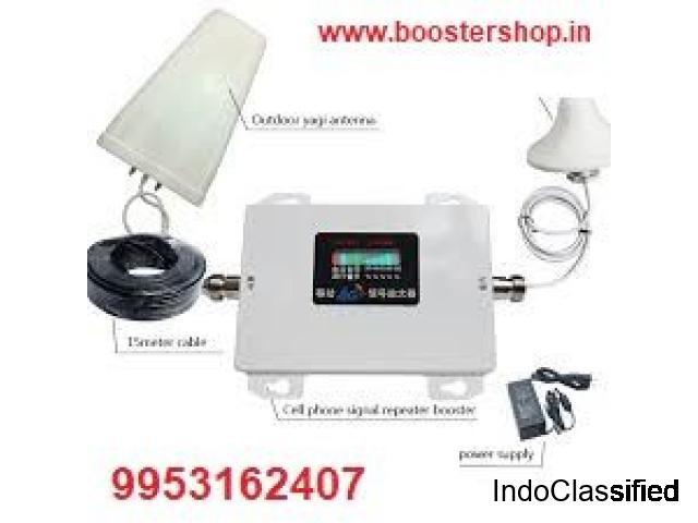 Top Mobile Phone Signal Booster in India