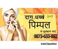 Make Your Skin Beautiful With Kripa Shakti