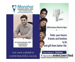 milk teeth extraction clinic in vizag| Manohar Dental