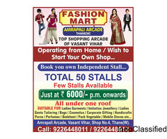SHOP FOR RENT IN VASANT VIHAR THANE (W)