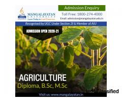 Apply Now For Agriculture Courses Admission At MU!