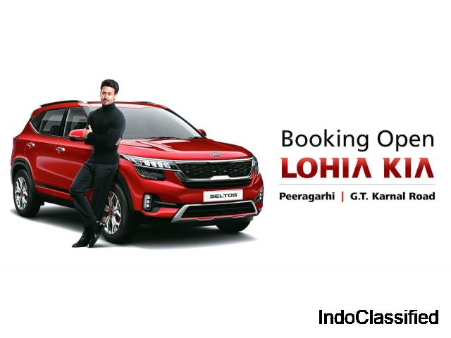LOHIA KIA CARNIVAL - KIA SHOWROOM NEAR ME