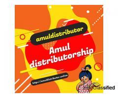 Amul distributorship