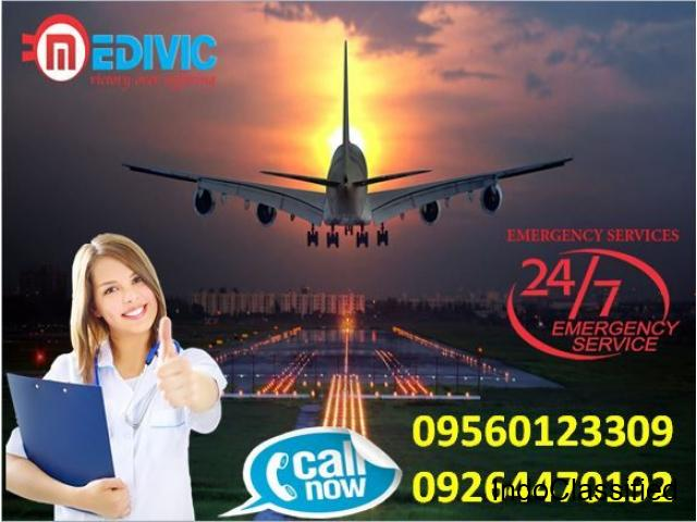 Pick Hassle-Free Air Ambulance Services in Mumbai with Doctor