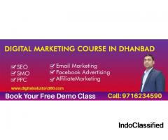 Digital Marketing Course in Dhanbad | Call 9716234590