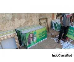 Flex Banner Printing and Installation work in Ahmedabad,