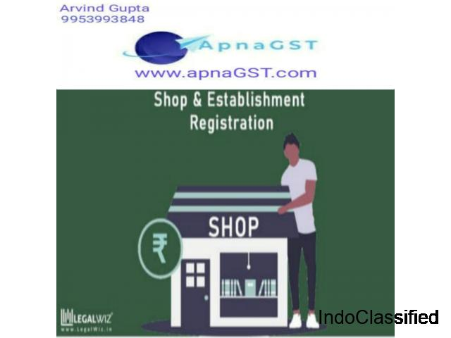 Shop Establisment Registration