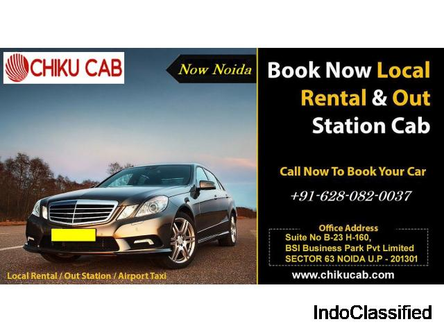 Car rental taxi service in Noida from Chiku Cab