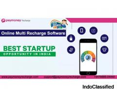 Recharge Software Development - B2B Multi Recharge Software Development