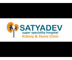 Best Urologist in Ashiana Nagar: Satyadev Urology Hospital Patna