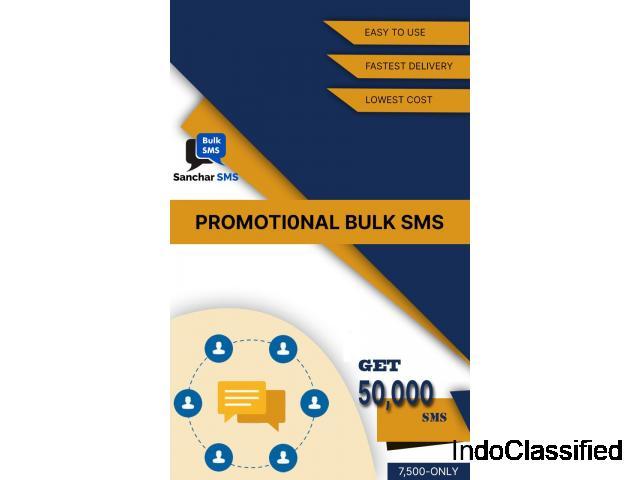Bulk SMS Service Provider in Jaipur, Rajasthan   Sanchar SMS