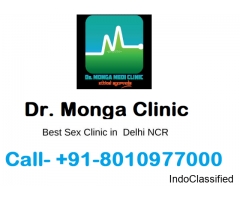 Best Sex Clinic in Nand Nagri || 8010977000