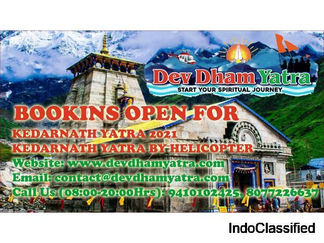 Char Dham Yatra 2021 – Char Dham Yatra Travel Guide 2021 - Char Dham Yatra Tour
